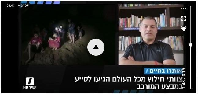 Asaf video-207985
